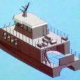 Majandus- ja kommunikatsiooniministeerium kooskõlastas lepingu uue katamaraan-tüüpi reisilaeva ehituseks Ruhnu liinile.