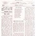 Homme, 1. jaanuaril möödub 127 aastat päevast, mil Kuressaares hakkas ilmuma esimene eestikeelne ajaleht Saarlane –üleüldine politika ajaleht maa- ja linnarahwale. Tõsi, lehe päris esimene, täpsemalt aga proovinumber nägi trükivalgust juba 1883. aasta detsembrikuu keskel.