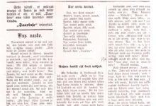 Eestikeelse ajakirjanduse sünd Saaremaal