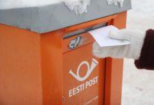 Vandaalid lõhkusid kirjakasti ja varastasid kirjad