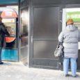 Saarte Hääleni on viimastel päevadel jõudnud vihjed meestest, kes tülitavad Kuressaares Tooma kaupluse juures sularahaautomaadist raha võtnud inimesi.