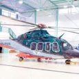 Aastal 2013 hakkab Kuressaares baseeruma politsei- ja piirivalveameti lennusalga AgustaWestland AW 139 tüüpi helikopter. Kopter võeti ametlikult teenistusse esmaspäeval.