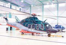 Kuressaare helikopter võeti teenistusse
