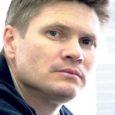 Õiguskantsler Indrek Teder leiab, et saarlasest ohvitseri kapten Rene Toomse nime avalikustamine kaitsepolitsei 2008. aasta aastaraamatus ei olnud õiguspärane.