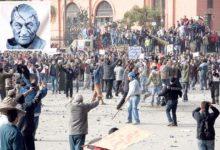 Sündmused Egiptuses Soovunelmaid tuleks eristada tegelikkusest