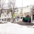 Lähiajal lammutatakse osaliselt ja ehitatakse tundmatuseni ümber omaaegne Kingissepa EPT klubihoone, mis rahvale on ehk rohkem tuntud kui endine Mündi kauplus Tallinna tänaval.