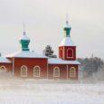 """Leisi valla Metsküla külaseltsi eestvõtmisel välja kuulutatud talvisele fotovõistlusele on laekunud juba 26 pilti. Eelmisel aastal korraldatud fotovõistlusel """"Minu Metsküla"""" osales 11 harrastusfotograafi. Võitjaks kuulutati Ivo Muru."""