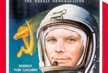Ülisalajane: Gagarini ajalooline lend