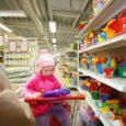 Laupäeval avas Saaremaa tarbijate ühistu Muhus Liiva külas remonditud ja laiendanud kaupluse, mis kannab nüüdsest Konsumi kaubamärki.