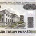 """Pärast üle kahe kuu kestnud eksperimenti rahaturul olid Minski võimukandjad sunnitud tunnistama, et tekkinud olukorras on ainus väljapääs rahvusvaluuta devalveerimine. Ja ehkki ametiisikud ega ka valitsuse kontrolli all olev meedia sõna """"devalveerima"""" ei kasuta, siiski alandati selle nädala teisipäeval Valgevene rubla ametlikku kurssi USA dollari suhtes veidi enam kui 56% võrra. Kui varem maksis üks dollar 3155 Valgevene rubla, siis nüüd juba 4930 rubla. Valgevene võimude säärane samm päästis terves riigis valla tõelise ostupaanika."""