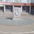 Komi vabariigi pealinnas Sõktõvkaris paigaldati 9. juunil komi kultuuri keskuse ette graniidist mälestussammas ö-tähele, 12. juunil avati see pidulikult.