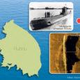 Juuli lõpus korraldatud kahenädalase ekspeditsiooni käigus avastasid laevavrakkide kaardistajad Nõukogude armee õppe-eesmärgil uputatud allveelaeva.