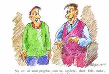 Otsivad pilgud ja äratundmisrõõm külatänavail