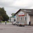 Toiduainete hulgimüügifirma AS Makros paneb Kuressaares asuva hulgilao uksed peagi jäädavalt kinni.