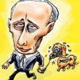 Vene uude riigiduumasse pääsevad homsete valimiste tulemusena need samad erakonnad, mis on parlamendis esindatud ka praegu. Suure tõenäosusega muutub vaid jõudude tasakaal, kuna võimuerakonna Ühtne Venemaa toetajaskond on vähenenud.