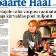 Siseminister Ken-Marti Vaher selgitas riigikogus arupärimisele vastates, miks politsei viivitas kriminaalmenetluse alustamisega, uurimaks Saaremaa haridustöötajate liidu raha vargust.