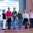 Kaarma kool tähistas 2. veebruaril oma 88. sünnipäeva. Sel puhul oli terve koolipere kogunenud aulasse pidulikule aktusele, mida juhtisid 8. klassi õpilased Anneli Veinberg ja Lenno Lepamets. Nende esitatud luulevormis vahetekstid olid põimitud klasside etteastetega.