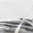 Päästeamet teatas eile õhtupoolikul, et Eestit tabavas lumetormis peituvad riskid võivad muutuda ohtudeks. Öösel ja hommikul sadav lumi võib liiklemise raskeks muuta, prognoosi kohaselt võib teedel esineda tuisuvaale ennekõike Virumaal […]