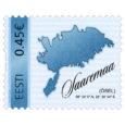 """Eesti Post andis eile välja uue 0,45-eurose nominaaliga postmargi """"Minu mark"""". 520 000 postmargi kujunduses on kasutatud Saaremaa motiivi, ülejäänud osa tiraažist personaliseeritakse vastavalt tellimustele."""