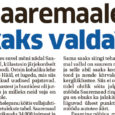 Puhates suvel mõni nädal Saaremaal, külastasin järjekordselt külapoodi. Ostsin kohaliku lehe Saarte Hääl, et lugeda, mis siis kohalikud uudised pajatavad. Lammastest ja huntidest oli juttu, kas ja milleks neid vaja […]