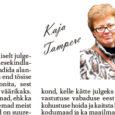 Eesti Vabariik on saanud just nii vanaks, et üks põlvkond lapsi, kes on sündinud koos meie uue ajaga, on saanud täiskasvanuks. Uus põlvkond, kes asub tegutsema ja Eesti asja ajama […]