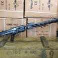 Eelmise aasta lõpus Imara külast leitud roostetanud kuulipilduja MG-42 võib õige pea jõuda Saaremaa muuseumi. Saaremaa muuseumi peavarahoidja Priit Kivi sõnas, et tegemist on küll levinud relvatüübiga, mida on muuseumil […]