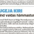 """Lugenud Heili Saare ja Helga Nurmekannu artiklit 15.09.2012 """"Mis päevakeskuses tegelikult toimub"""", valdas mind hämmastus ja kurbus. Jälle näevad, kuulevad ja räägivad pensionärid ainult halba. Siis hakkas helisema telefon. Helistasid […]"""