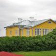 """Laupäeval avatakse Vilsandil pidulikult tuletorni teenijate elamu-vahimaja – renoveeritud atraktiivne ja innovatiivne hoone, mis nüüd kannab nime Vilsandi Energiamaja ja on suure tõenäosusega ainulaadne kogu Euroopa Liidus. """"Esialgse kava järgi […]"""