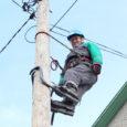 """Eile kell 13 oli Saaremaal elektrita veel 200 majapidamist. Vool oli tagasi 11 250 majapidamisel. """"Neil 200 majapidamisel on õigus saada osa võrgutasude vähendamisest,"""" kinnitas Elektrilevi OÜ kommunikatsioonijuht Kaarel Kutti. […]"""