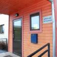 """Kuna Kuressaare Voolu tänaval asuvas sotsiaalmajas vabu kohti enam ei ole, kavatseb linnavalitsus majja kolm tuba juurde ehitada. """"Tube juurde ehitama sunnib vajadus,"""" tõdes linnavalitsuse sotsiaalhoolekande spetsialist Monika Sarapuu. 19-toalises […]"""