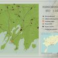 Kuressaare linna 450. juubeliaasta puhuks üles seatud näituste hulgast paistab Saaremaa muuseum silma võimalusega õppida mitmel väljapanekul tundma siinse asustuse arengut kajastavaid ajaloolisi maakaarte. Näpuga järjeajamisel saadavat avastamisrõõmu peaks jätkuma […]