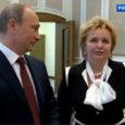 Teade, et Venemaa president Vladimir Putin lahutab oma naisest Ljudmilast, tuletas meelde juhtumeid ajaloost, kui Venemaa valitsejad oma naistest lahti ütlesid. Kui aus olla, siis viimase mõnesaja aasta jooksul pole […]