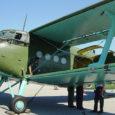 Reedel saabuvad Ruhnu saarele Eesti õhuväe lennukid An-2. Kahe sõjalennuki visiidi eesmärk on ennekõike osalemine Haapsalus toimuval võidupüha paraadil koos Eesti õhuruumi valvavate Prantsuse hävitajatega. Laupäeval kell 11 toimub Ruhnu […]