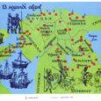 Kolm aastat pärast suurt sõjakäiku laevaväega eestlaste maale Lindanise juures ning uue kivilinnuse ehitamise algusest seal eestlaste linnuse asemele paepangale maabus Taani kuningas Valdemar II koos oma tuntud ristisõdijast vasalli […]