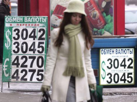 LANGUSES: See pilt Venemaa ühest valuutavahetuspunktist on tehtud paar kuud tagasi. Eile maksis 1 euro juba ligi 50 rubla ja 1 dollar pea 36 rubla. Foto: internet