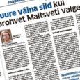 Eesti Ajalehtede Liidu (EALL) žürii valis täna õhtul toimunud koosolekul välja parima maakonnalehtedes mullu ilmunud uudise, arvamuse ja olemusloo nominendid. Ühe arvamuslooga on nominentide seas ka Saarte Hääl. Nimelt on […]