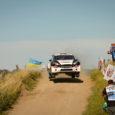 Pühapäeval lõppes Poolas autoralli MM-etapp, mille võitsid WRC 2 klassis Ott Tänak ja Raigo Mõlder oma klassis meeskonnakaaslaste Jari Ketomaa ja Kaj Lindströmi ees. Neljapäeval alanud rallil sõideti avapäeval kolm […]