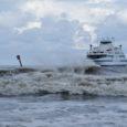 Ilmateenistuse andmetel prognoositakse alates reede õhtust Väinamerel tormiks paisuvat tuult, puhanguti kuni 30m/s. Tormituulte prognoos on vähemalt kuni esmaspäevani. Väinamere Liinide teatel ei sõida tugeva tuule tõttu reedel, 4. detsembril […]