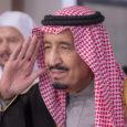 Lääne eksperdid on seisukohal, et Saudi Araabia monarhi Abdullah' surm ja uue kuninga Salmāni trooniletõus ei põhjusta naftatootmises lähitulevikus olulisi muudatusi. Pärast seda, kui ööl vastu 23. jaanuari saabus ametlik […]