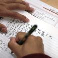 """Kuressaare gümnaasiumis alustab uuest õppeaastast tööd kaks hiina keele õpetajat. """"Sellest sügisest õpetatakse Kuressaares hiina keelt koostöös Tallinna ülikooli Konfutsiuse instituudiga. Õpetajad on juba välja valitud, kuid praegu käib asjaajamine […]"""