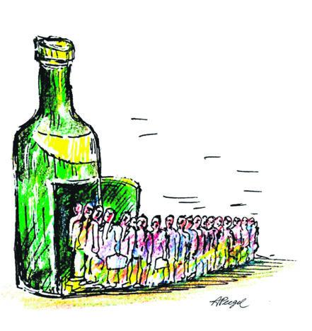 noorte alkoholiostu katsed