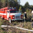Täna kell 17.25 teatatihäirekeskusele maastikupõlengust Pihtla vallas Sagariste külas. Teatajasõnul põles mets umbes 100 ruutmeetri ulatuses.Põlengukoht jäi Kuivastu-Kuressaare maantee 122. kilomeetrile, umbes Reeküla teeristi kohale. Tulioli alguse saanud raielangilt ja […]
