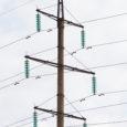 Kuressaare kõrval asuvas Sikassaare alajaamas purunenud pingetrafo jättis ööl vastu pühapäeva elektrita nii Kuressaare, Hiiumaa kui ka Saaremaa tarbijad. Eleringi kommunikatsioonijuht Ain Köster ütles, etrike kõrvaldati paari tunniga. Tema sõnul […]