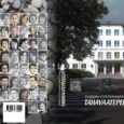 Täna esitletakse Arensburgi hotelli konverentsisaalis Saaremaa ühisgümnaasiumi 45. lennu mahukat, pea 450-leheküljelist mälestusteraamatut. Raamatu üks toimetajatest, SÜG-i 1963. aasta kevadel lõpetanud Gerda Johanna Raidaru ütles, et äsjailmunud raamatu teeb huvitavaks […]