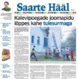 * Orissaare küsib koolile 400 000 eurot juurde * Saaremaal algavad uue krimiseriaali võtted * Jahimehed kogunevad Illiku laiul * 45. lennu mälestused jõudsid kaante vahele!