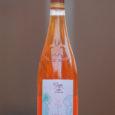 Saaremaa toidufestivali raames toimunud koduveinikonkursi võitnud Sireli pere tahab veinitegemisest saada naudingut, mitte pidada seda tööks.  Rabarberi-põldmarja vein, mis konkursi ära võitis, polnud ainus Sirelite võistlustulle läkitatud vein. Hindamisele […]