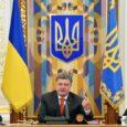 Uudisteagentuuri Bloomberg poliitikavaatleja Leonid Beršidski on seisukohal, et Euroopa Liidu ja Ameerika Ühendriikide katse muuta Ukraina demokraatlikuks riigiks on läbi kukkunud. Seetõttu on Kiievi suhted Läänega viimastel kuudel teravnenud, Ukraina […]