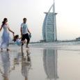 Reisibüroo Wris teatas eile, et eestlased reisisid seekordsete pühade ajal senisest enam. Kuid turvakaalutlustel on senised meelispaigad Egiptus ja Maroko vahetunud pea täielikult Bali, Tai, Singapuri ja Dubaiga. Järgmist reisilainet […]