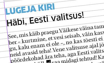 Kuna Saaremaa keskpunkt on Kärlal, peaks Lääne-Saare valla keskus asuma Kärlal, mitte Kuressaarelinnas. Siis oleks osavaldadeks jäävad Kihelkonnaja Mustjala ligemal. Praegu on mõistusejuures Pihtla, Salme ja Kihelkonna vallavanem– et kõik […]