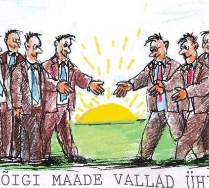 Kuigi haldusreformi käigus jääb vakantseks Jõgevamaal kaduva Saare valla nimi, ei saaks spetsialisti hinnangul seda Saaremaa ühendomavalitsuse nimena kasutada. Kohanimenõukogu liige ja Võru instituudi onomastika teadur Evar Saar ütles, et […]